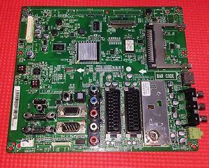 EBU60674804