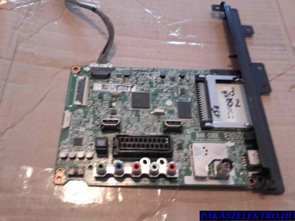 EAX66164203(1.0) EBT63765702