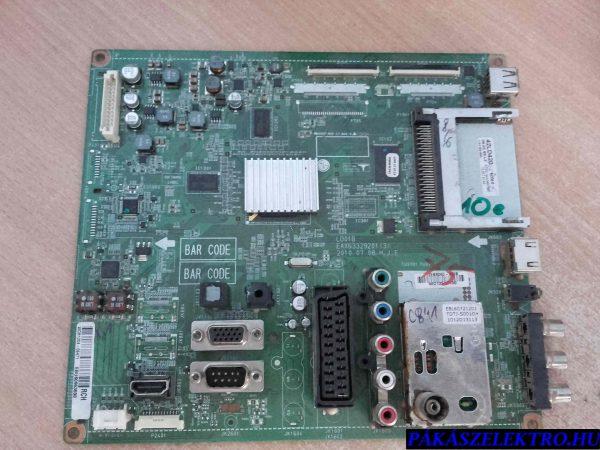 EAX63329201(3)