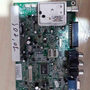 MST739 35014642 2010.12.28. rev-01