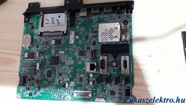 EAX66173503 (1.0) EBT63854302